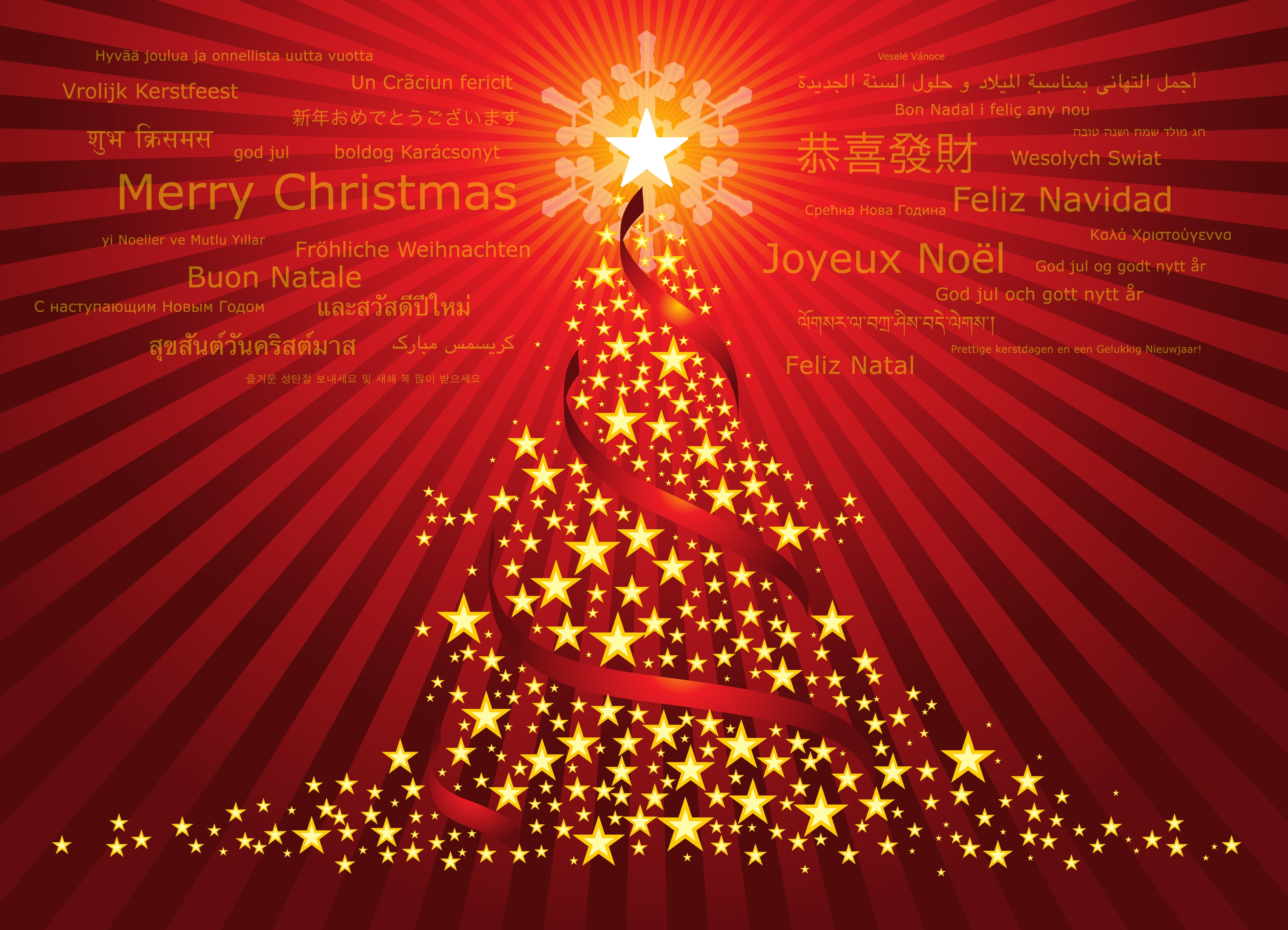 merry christmas hd free background wallpaper