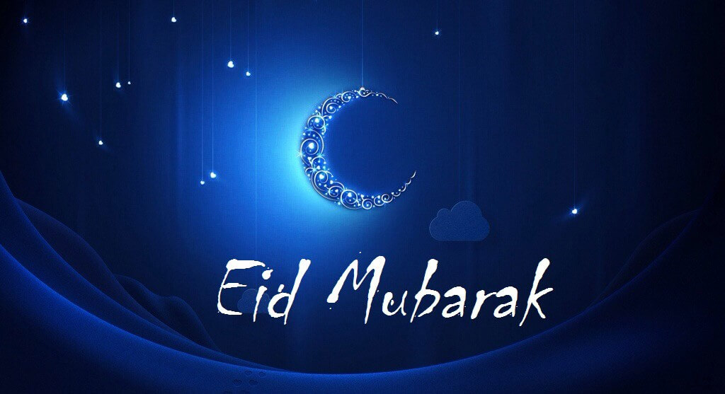 eid mubarak happy ramzan greetings