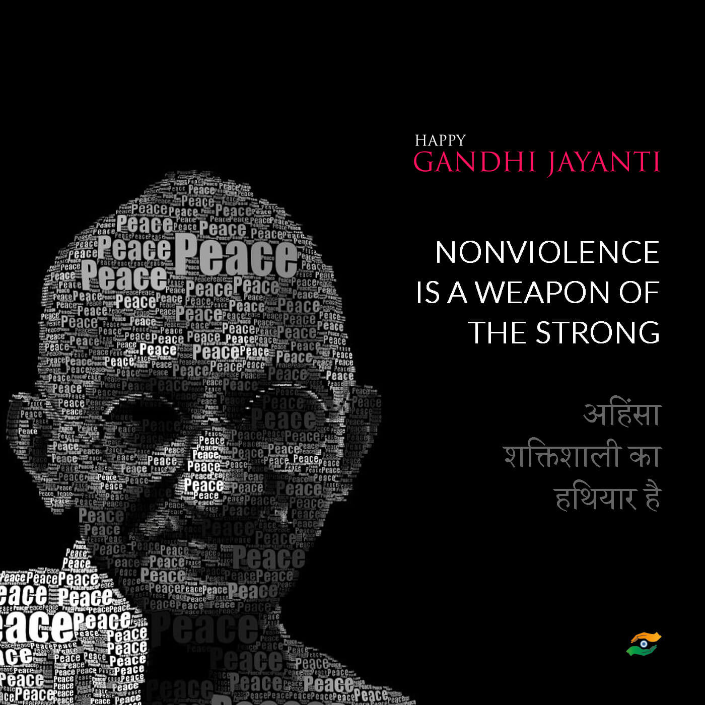 gandhi jayanti non violence october 2 hd wallpaper