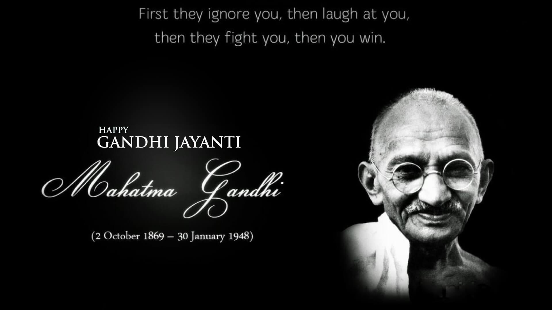 gandhi jayanti october 2 success quotes hd wallpaper