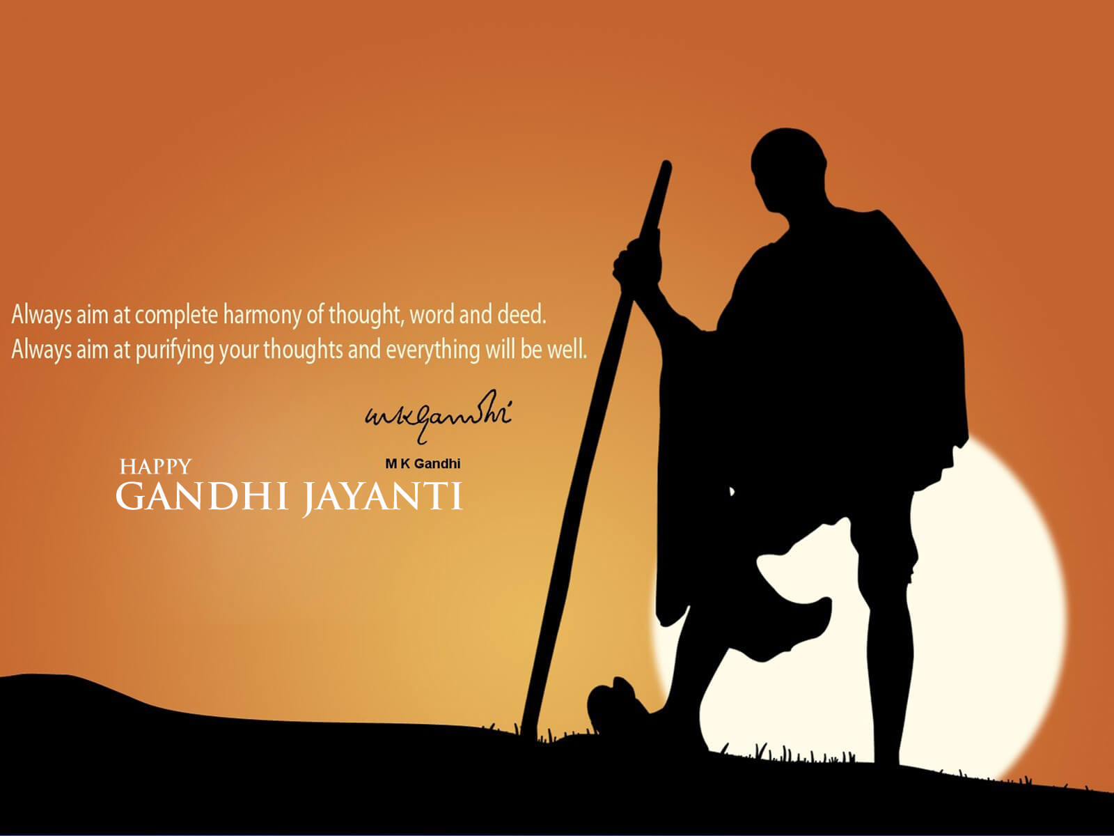 gandhi jayanti quotes wishes october 2 wallpaper