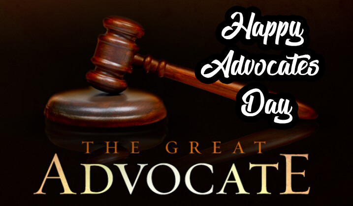 happy advocates day wishes greetings justice law hd wallpaper