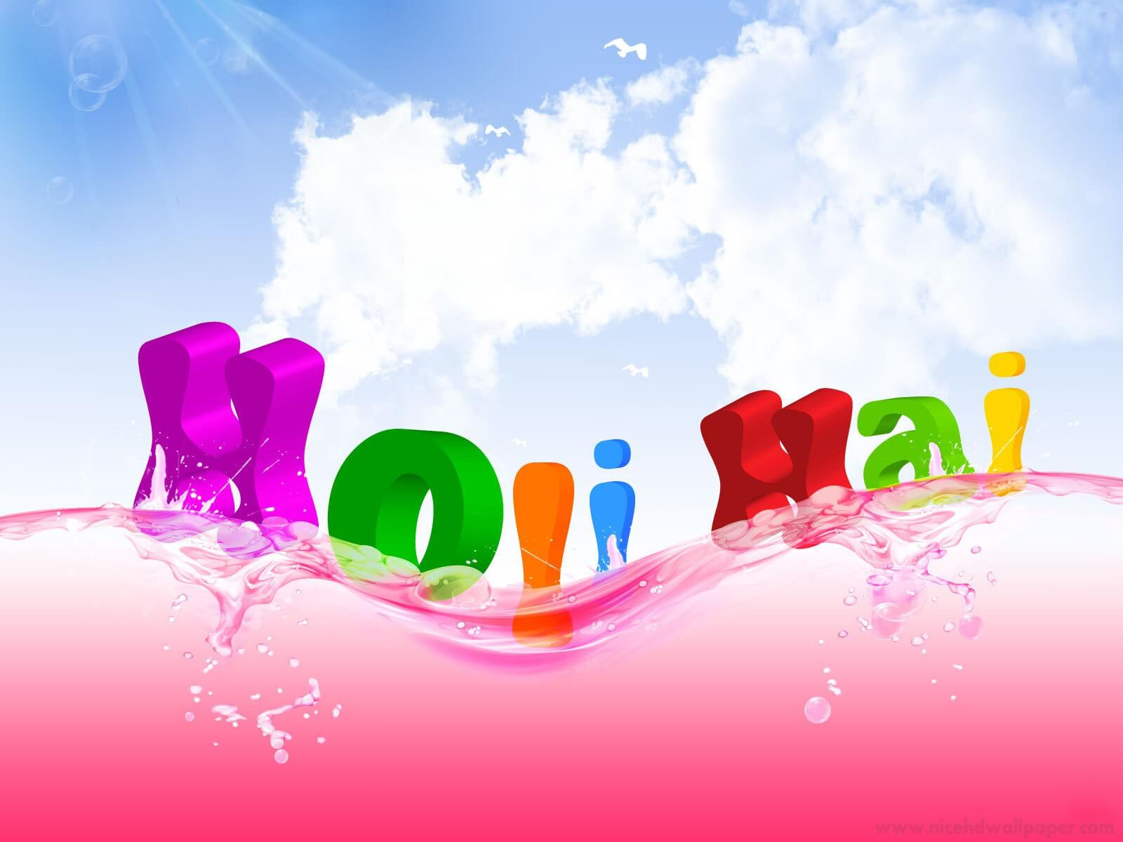 happy holi 3d wallpaper background hd