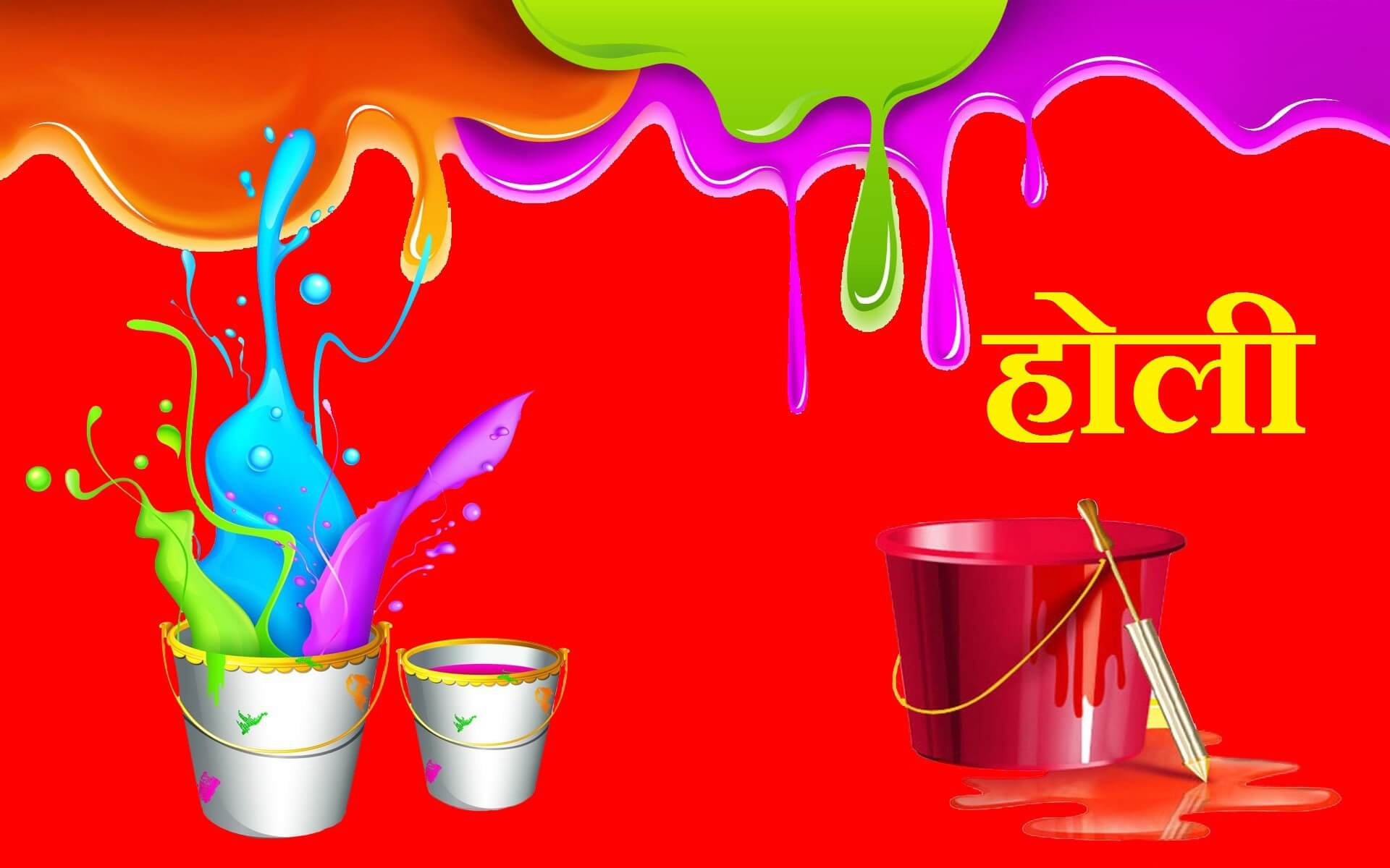 happy holi festival wishes greetings hd 3d wallpaper