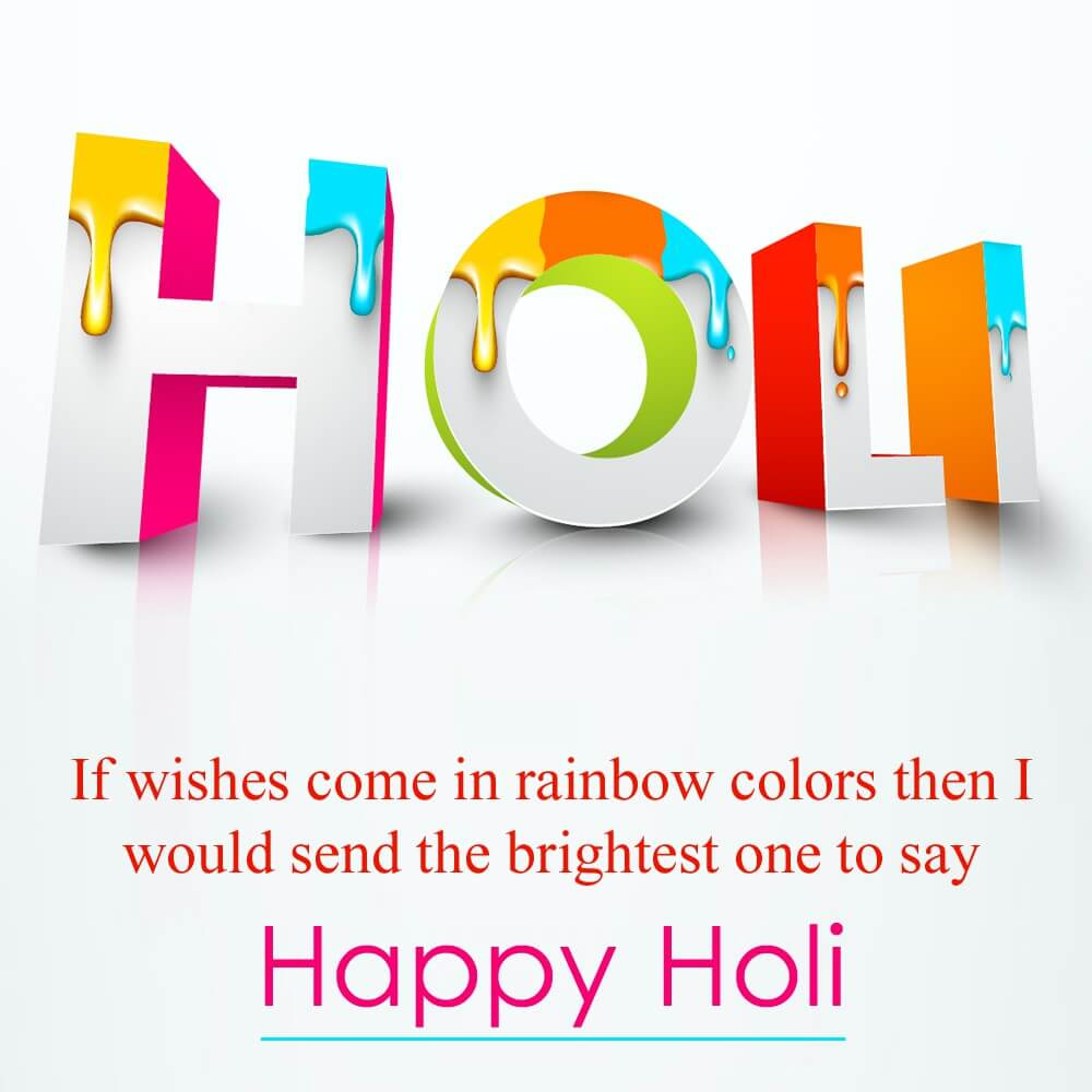 happy holi whatsapp quotes wallpaper