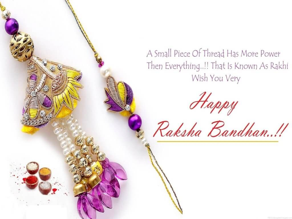 happy raksha bandhan hd quotes wallpaper