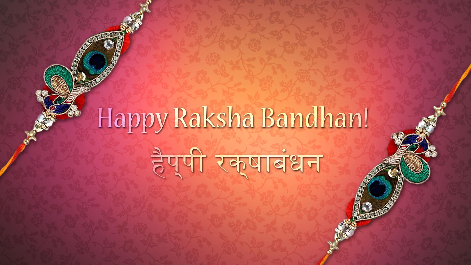 happy raksha bandhan rakhi cute hd wallpaper