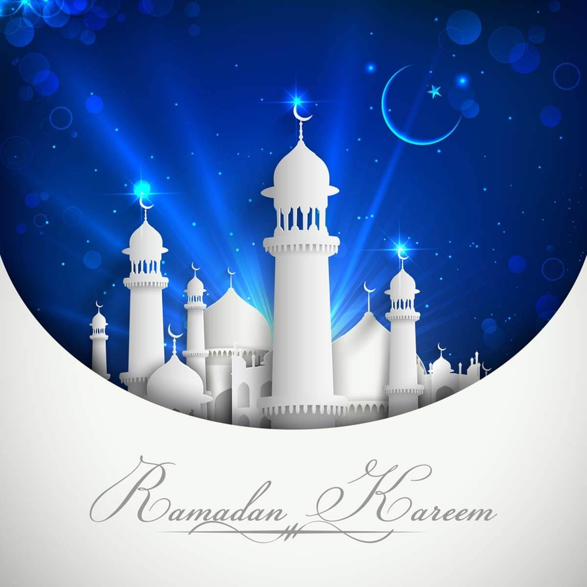 happy ramadan kareem hd wallpaper