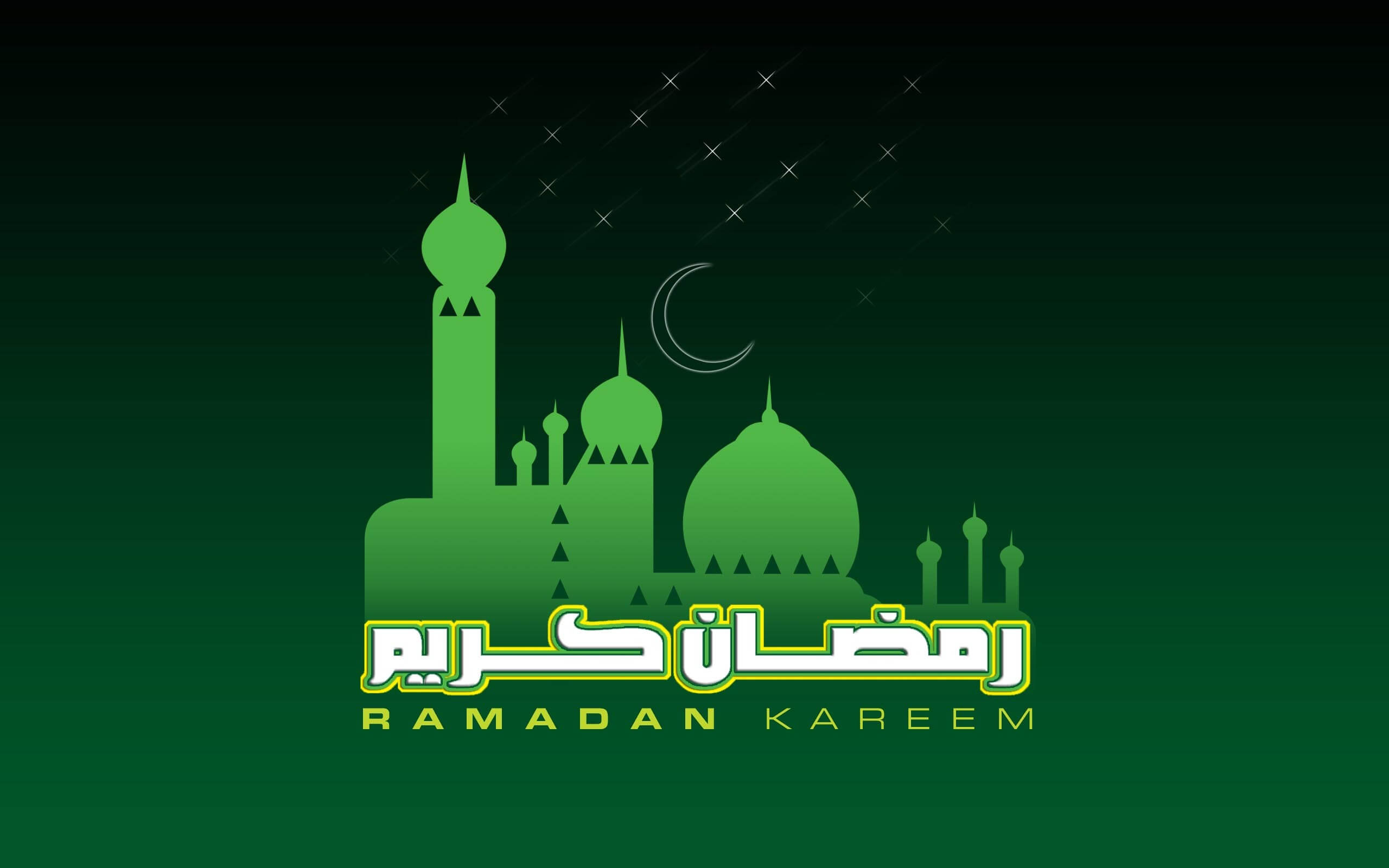 happy ramadan kareem wallpaper