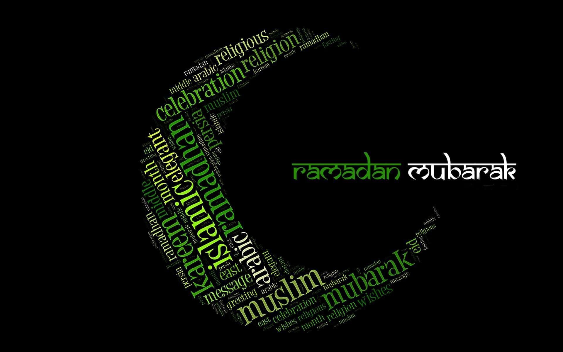 happy ramadan mubarak desktop wallpaper