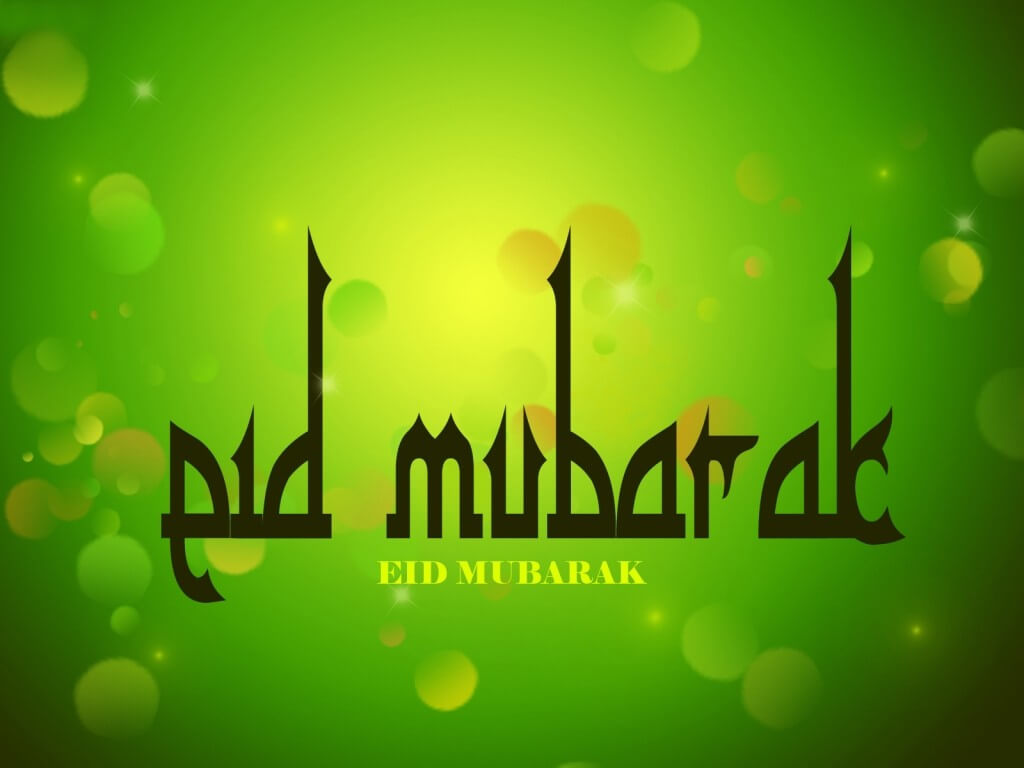 Happy Ramzan Eid Mubarak Greetings Wishes