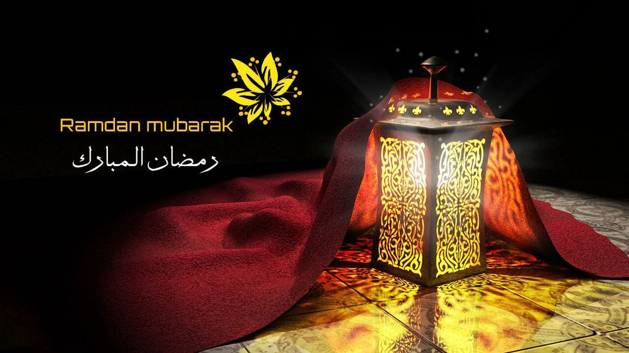 happy ramzan hd wallpaper