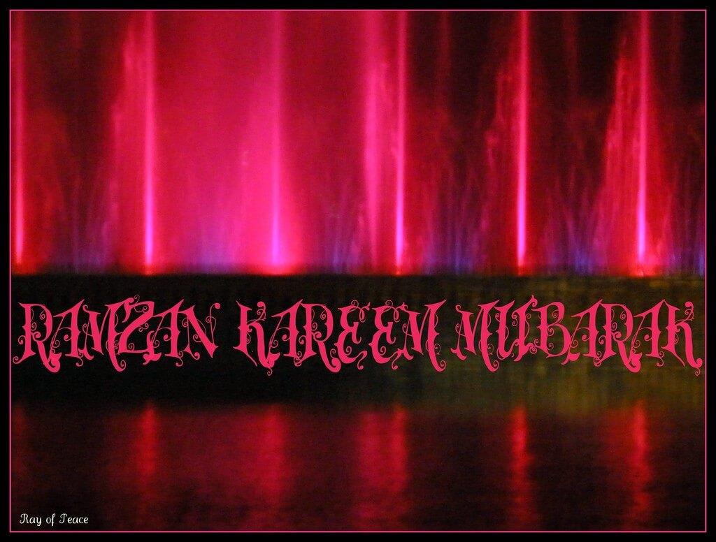 happy ramzan kareem mubarak wallpaper