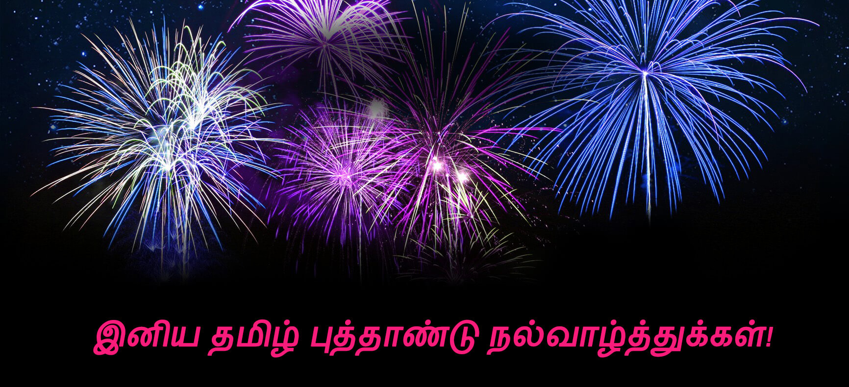 happy tamil new year greetings puthaandu fireworks hd wallpaper