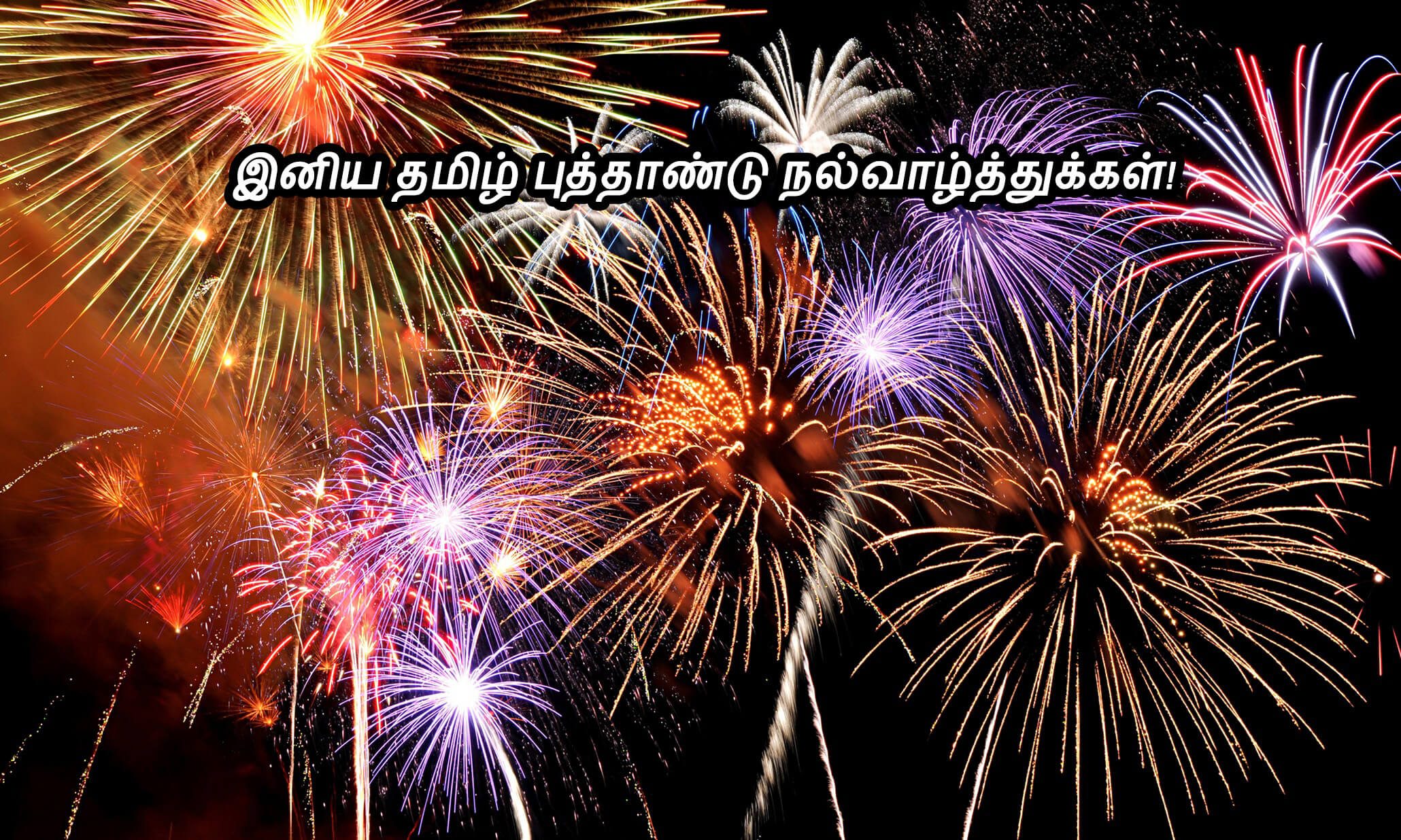 happy tamil new year wishes puthaandu fireworks hd wallpaper