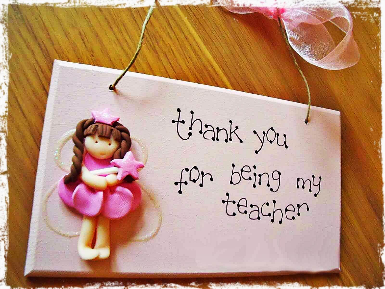 happy teachers day quotes cute wallpaper
