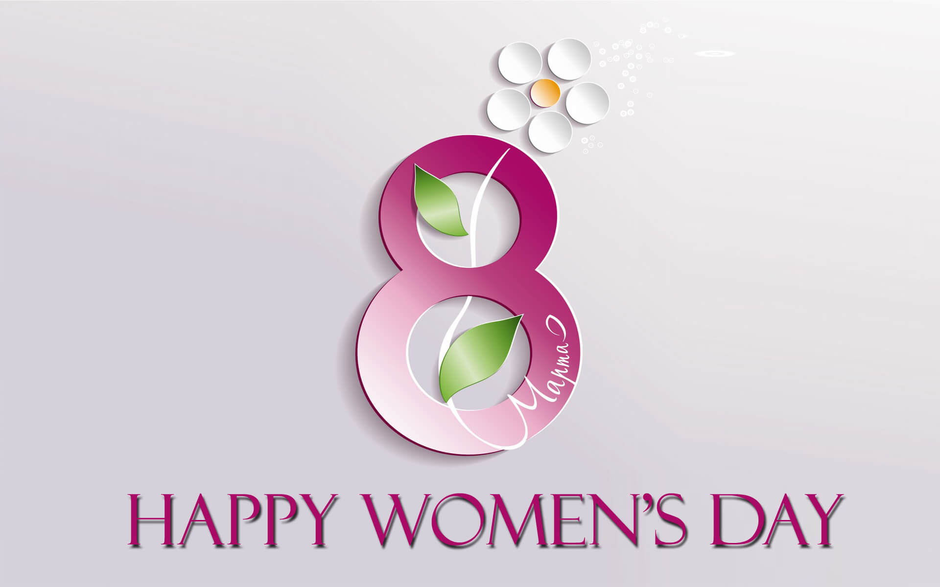 happy womens day 8 march greetings wishes image wallpaper