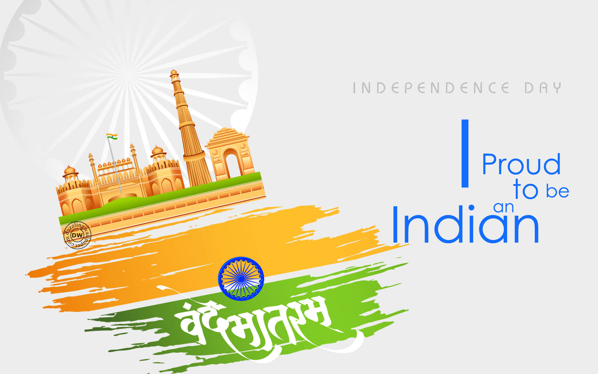 india independence day 15th august wallpaper