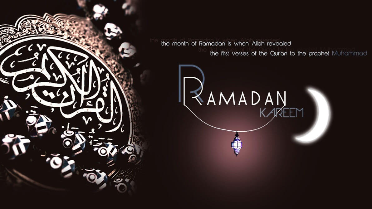 ramadan allah revealed first verse of the quran